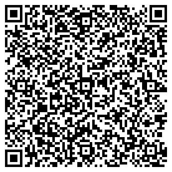 QR-код с контактной информацией организации ООО ВоДенТрейд