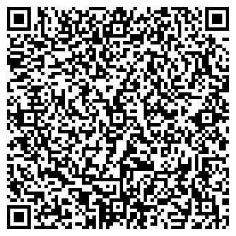 QR-код с контактной информацией организации ШЁЛКОВЫЙ РИС