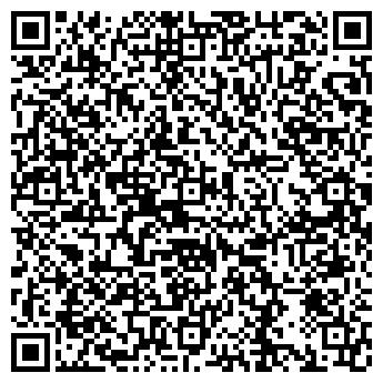 """QR-код с контактной информацией организации """"Завод Белит"""", ЧПУП"""