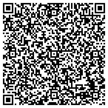 QR-код с контактной информацией организации ООО Перфорированный крепеж