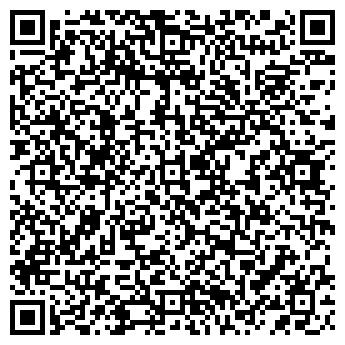 QR-код с контактной информацией организации ООО Хороший Дом