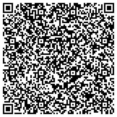 QR-код с контактной информацией организации ООО Ильичевский логистический центр