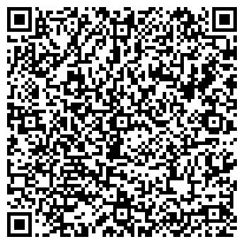 """QR-код с контактной информацией организации ИП """"Миа"""", ИП"""