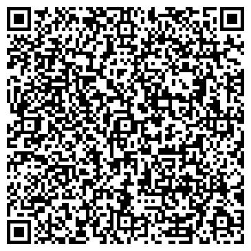 """QR-код с контактной информацией организации ООО """"Вегас"""""""