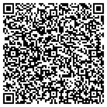 QR-код с контактной информацией организации 5 СПЕЦИЙ