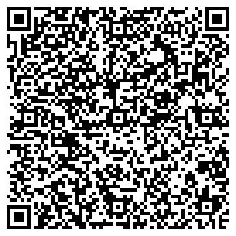 QR-код с контактной информацией организации ООО Аквилон