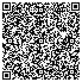 QR-код с контактной информацией организации ООО Фри Форм