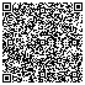 QR-код с контактной информацией организации ООО Грецкий орех