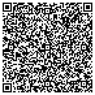 """QR-код с контактной информацией организации ООО """"Эвент-Плюс"""""""