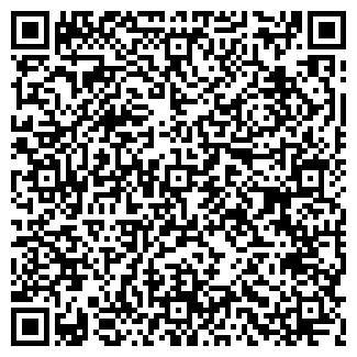 QR-код с контактной информацией организации ACCENTI