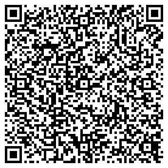 QR-код с контактной информацией организации ПОЛИМИКС ПРИНТ