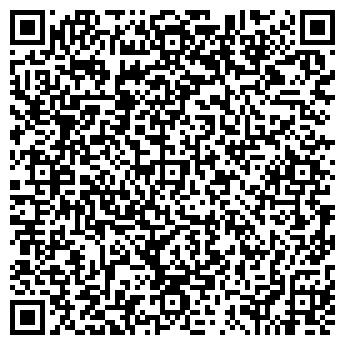 QR-код с контактной информацией организации ООО Стимул Гарант