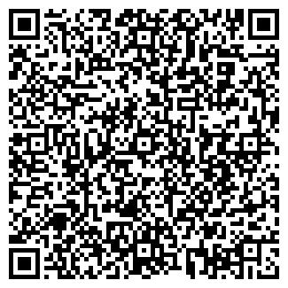 QR-код с контактной информацией организации ООО СОК ТРЕЙД