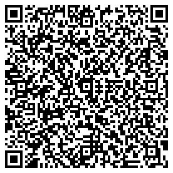 QR-код с контактной информацией организации ООО Нартекс