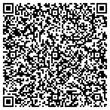"""QR-код с контактной информацией организации ОО БФ """"СЛЕДОПЫТ"""""""