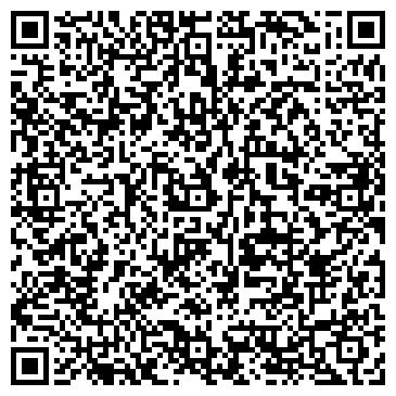 QR-код с контактной информацией организации OcOO Phoenix Art media