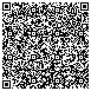 QR-код с контактной информацией организации ИП «Отражение»