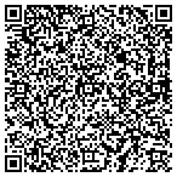 QR-код с контактной информацией организации ТОО WESTLINE computers