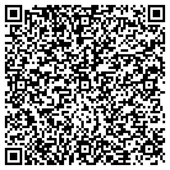 QR-код с контактной информацией организации ООО ЦентрСтрой