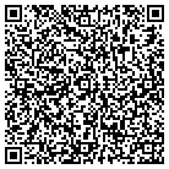 QR-код с контактной информацией организации ООО СалДорТрейд
