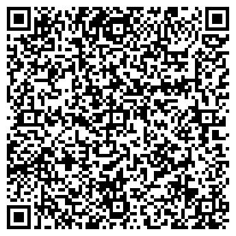 QR-код с контактной информацией организации ИП Line Group