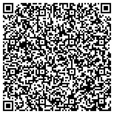 QR-код с контактной информацией организации Нотариус Аманжол Изимович Жумагалиев