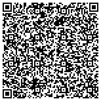QR-код с контактной информацией организации INC. Уборка квартир в Астане. Клининговая компания MyClean