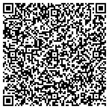 QR-код с контактной информацией организации  Отделочные работы по разумным ценам!