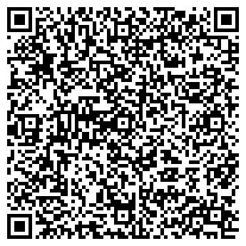 QR-код с контактной информацией организации Антон, ООО