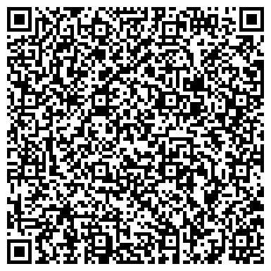 QR-код с контактной информацией организации ТОО Казахстанская Аутсорсинговая Компания