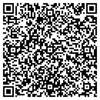 QR-код с контактной информацией организации ФЛП  Крецу