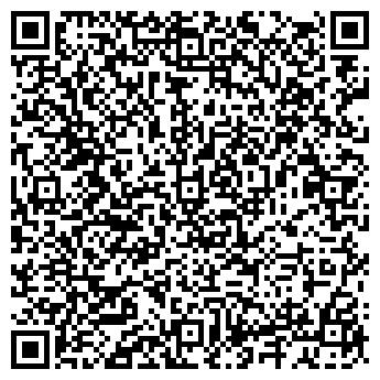 QR-код с контактной информацией организации ООО Фирма Силвер