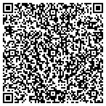 QR-код с контактной информацией организации ТОО «БРИГАДИР»