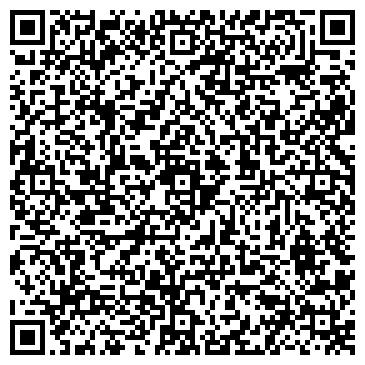 """QR-код с контактной информацией организации ООО """"Лекс Публика"""""""