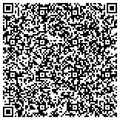 QR-код с контактной информацией организации TOO Каазхстанская Аутсорсинговая Компания (тендерное обслуживание)