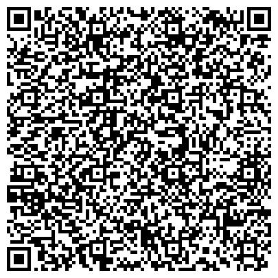 QR-код с контактной информацией организации ФЛП Бухгалтерские услуги в Донецке