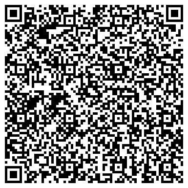 QR-код с контактной информацией организации ООО VENEZIA STONE COMPANY