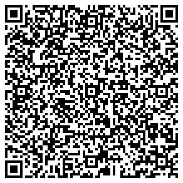 """QR-код с контактной информацией организации ООО ОДО """"Блиц-Техсервис"""""""