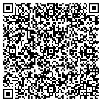 QR-код с контактной информацией организации Рыбная Партия, ООО
