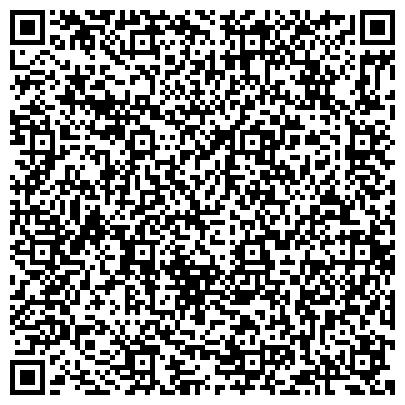 QR-код с контактной информацией организации ООО эвакуатор мариуполь автоэвакуатор платформа грузоперевозка