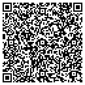 QR-код с контактной информацией организации INDUS