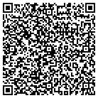 QR-код с контактной информацией организации ООО РЕМОНТ СЕРВИС