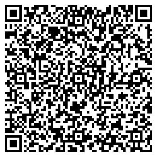 QR-код с контактной информацией организации ПИФ Гончаров, ЧП