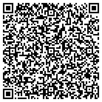 QR-код с контактной информацией организации ООО ОМА