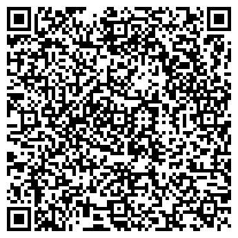 QR-код с контактной информацией организации ООО DledBy