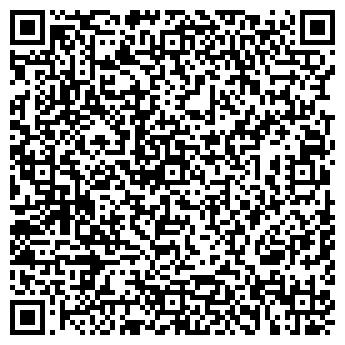 QR-код с контактной информацией организации ИП OFFICETRADE - Канцтовары и бытовая химия с доставкой в Алматы