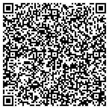 QR-код с контактной информацией организации УПРАВА РАЙОНА ЧЕРТАНОВО СЕВЕРНОЕ