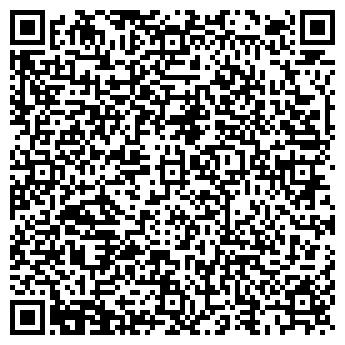 QR-код с контактной информацией организации NOSTROCAFE