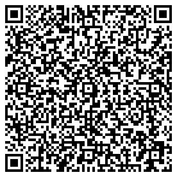 QR-код с контактной информацией организации ИП Шатов