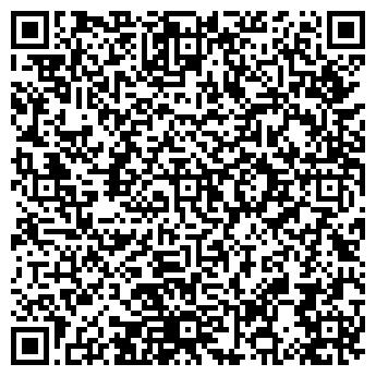 QR-код с контактной информацией организации ООО ТД ДНИПРО-торг
